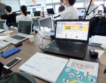 해외직구 구매대행사업으로 시작하다